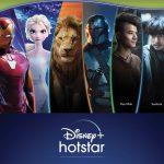 AIS Disney